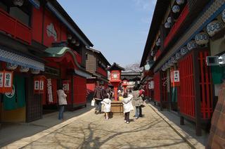 のんびり京都・30泊以上長期ステイ割引