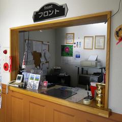 【旅館富士のスタンダード】身の締まった濃厚ズワイ蟹堪能プラン