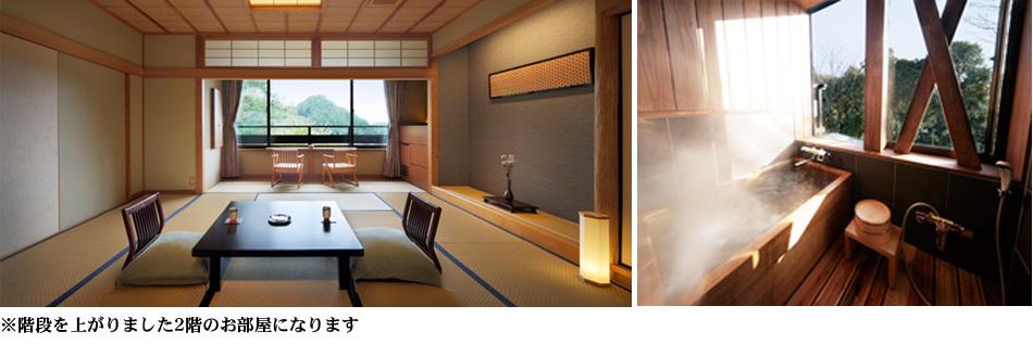 檜風呂付和室