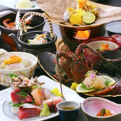 【房総の海の幸に感謝…】伊勢海老&さざえ&鮑*新鮮な海鮮三種を全て味わい尽くす極上贅沢プラン