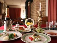 【オーナーオススメ★軽井沢を優雅に満喫】マダムおまかせフレンチコースディナー♪二食付プラン