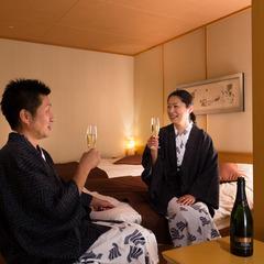 【カップルオススメ】夕食時にスパークリングワイン1本プレゼント【禁煙】和モダン雪ほたる