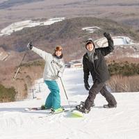 スノボ&スキー☆マウントジーンズORハンターマウンテンリフト券付素泊まりプラン【ホンモノを楽しむ旅】