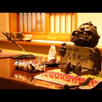 ≪花-Hana-≫鬼怒川の絶景大瀞ビューをひとりじめ!地元食材と旬の素材を自慢の会席料理で癒やし旅!
