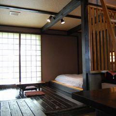 夜空を眺める専用露天・ロフト付古民家風離れ室(西山荘)