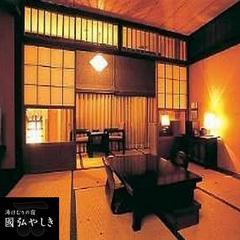 【楽天スーパーSALE】10%OFF 日光高原牛A4すき焼きコース&レイトチェックアウト♪