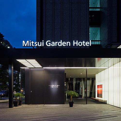 三井ガーデンホテル銀座プレミア image