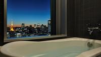【東京タワービュー確約】ビューバスルームで極上ステイ <素泊まり>
