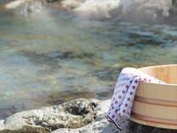 ☆温泉の入浴チケット付き!◆天然ラドン温泉で心も体もリフレッシュ♪◆