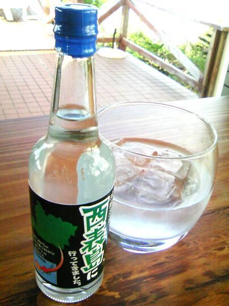 Такетоми - Pension Hoshi no Suna