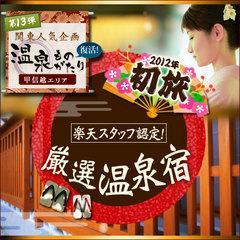 朝からぷりぷりのお刺身が食べられる♪鯛のソテー特製バルサミコ酢&カニ!日本海地魚堪能