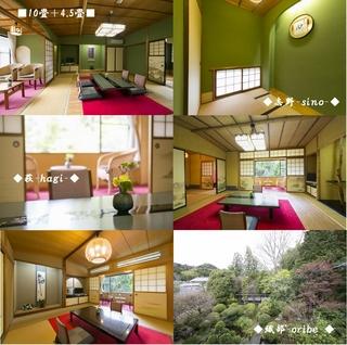 和室10畳+4.5畳+広縁(トイレ・洗面・温泉バス付)/2階