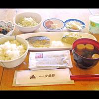 【1泊朝食】常念岳の絶景とふっくらおいしい重柳米♪最終チェックイン21時までOK