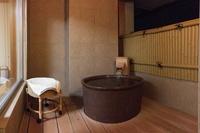 露天風呂付特別和洋室(禁煙)