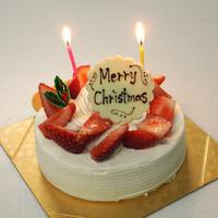 ★クリスマス特典付★バラ風呂貸切利用OK!特製クリスマスディナーとケーキ♪<2食付>