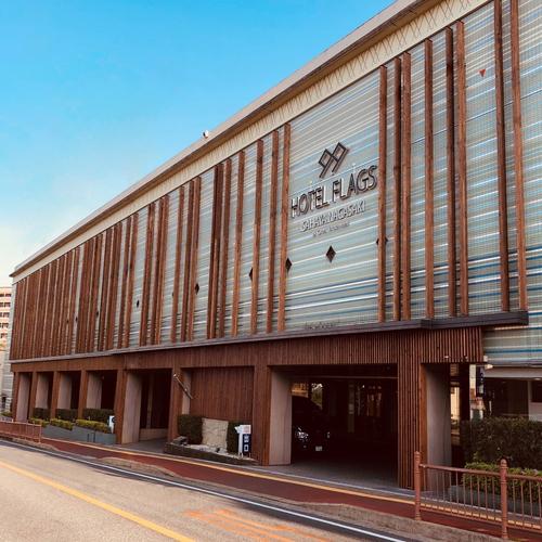 【秋冬旅セール】ビジネスや観光の拠点に!素泊まりプラン(素泊まり/食事なし)
