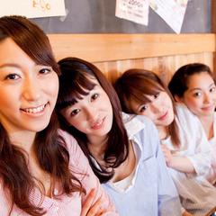 【さき楽】【程よい量の松葉ガニ 女子会限定♪温泉券付】ゆったり時間を楽しめる女子旅