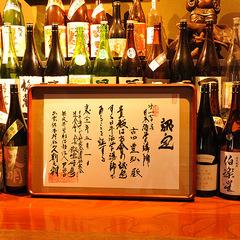 【日本酒資格取得プラン】日本唯一!宿で日本酒資格を取得!学ぶ×楽しむであなたも酒場のヒーローに!