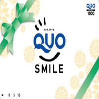 【QUOカード1000円分+朝食付】ビジネスマン応援シングルプラン【12時アウト】