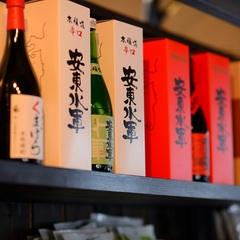 【冬季限定★特別プラン】あおもり地酒と料理のマリアージュ〜津軽の海ざんまい 地元の珍味と地酒飲み比べ