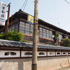 【歴史のまち「萩」を体感できる宿へ。】<ポイント10倍×素泊り>世界遺産「萩城下町」まで徒歩圏内♪
