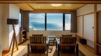 【天海】和洋室/最上階の落ち着いた贅沢なお部屋風呂付き特別室