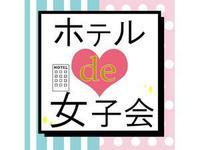 東急ステイ五反田