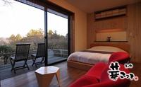 【4月27日限定】和洋室2部屋のみ♪ 〜箱根の旬懐石料理〜/ 離れの貸切専用個室露天