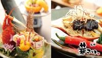 [楽天限定] 1泊夕食付B&Dプラン◆朝食なしでゆったり箱根旅◆/ 離れの貸切専用個室露天