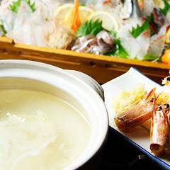 天草育ちの海幸★旬の地魚を海鮮しゃぶしゃぶで!★≪1泊2食付≫