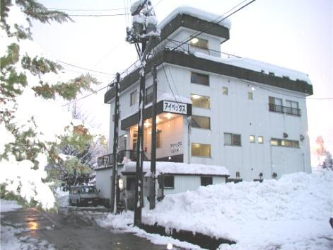 Ibex Lodge