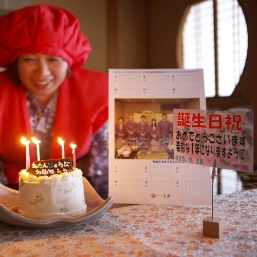 """■記念日・誕生日プラン■大切な人と記憶に残る""""思い出の旅"""""""