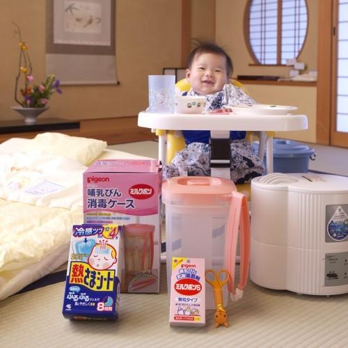お子様歓迎!【3歳児まで無料!】赤ちゃん温泉デビュープラン!