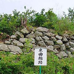 丹波の宿 恵泉