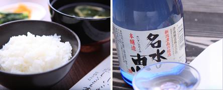 魚沼産コシヒカリのお米と名水恵