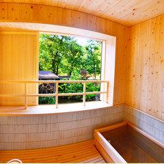 【1日1室限定】お料理グレードアップ♪露天風呂付き特別室プラン/2食付