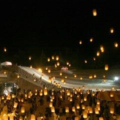 ★毎日がスカイランタン★「雪国の祈りの灯り」打上体験プラン/2食付