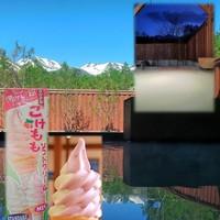 スターライトバスプラン☆標高1500mの高原で秘密の星空スポットへご案内 リーズナブル1泊2食