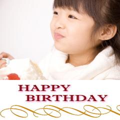 【お誕生日プラン・記念日プラン】大切な方と過ごす大切な日
