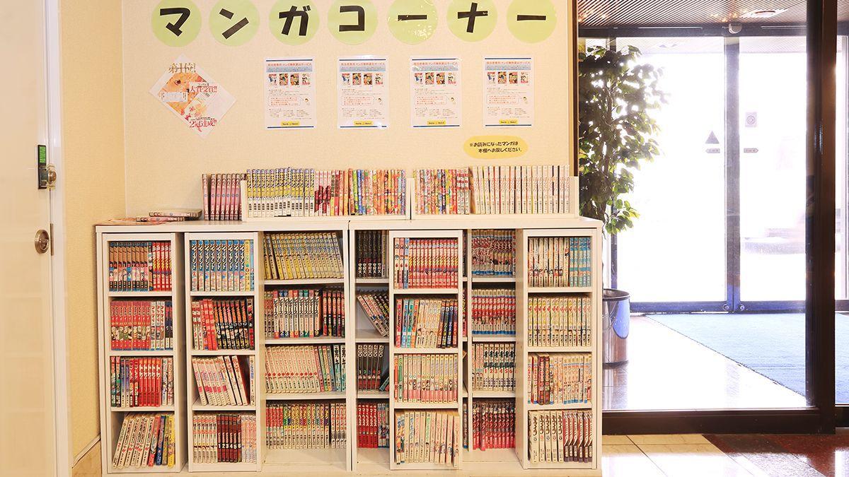スマイルホテル大津瀬田 image