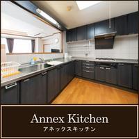 【コンドミニアム〜ANNEX〜】広々ルーム素泊りプラン