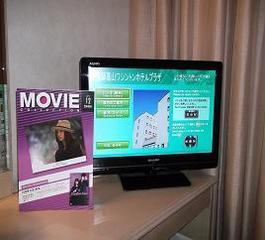 クオカード1,000円+VOD見放題付