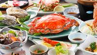【三つ巴プラン】蟹会席×牛ステーキ×車海老!美味いもん三昧で大満足♪