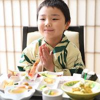【ファミリー応援☆お子様歓迎】日本遺産 津和野町を旅する ≪幼児添い寝無料≫
