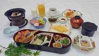 【土曜日加算料金なし】湯ったり温泉!!1泊朝食特別料金プラン