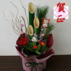 早い者勝ち!【12/31〜1/2 限定!】年末年始&お正月★お正月和食コース&温泉でゆったり新年を♪