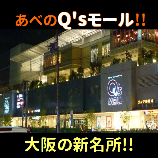 Business Hotel Fukusuke Business Hotel Fukusuke