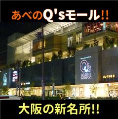 【男性シングル】 喫煙ルームお気軽プラン!!