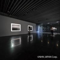 【隈研吾】設計の美術館・COMICO ART MUSEUM YUFUIN スペシャルコラボプラン!