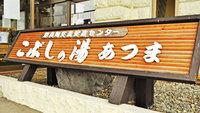 【11月〜6月】湯ったりリラックス♪ 素泊まりプラン